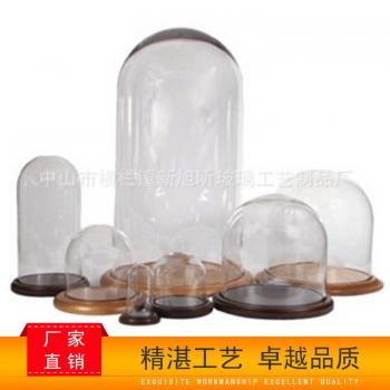 玻璃罩子厂家